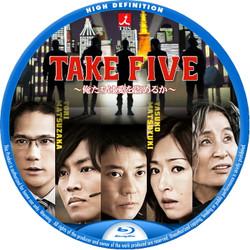 Take5bd2