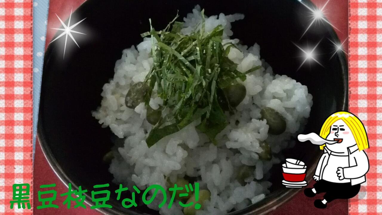 Linecamera_share_20130901190428