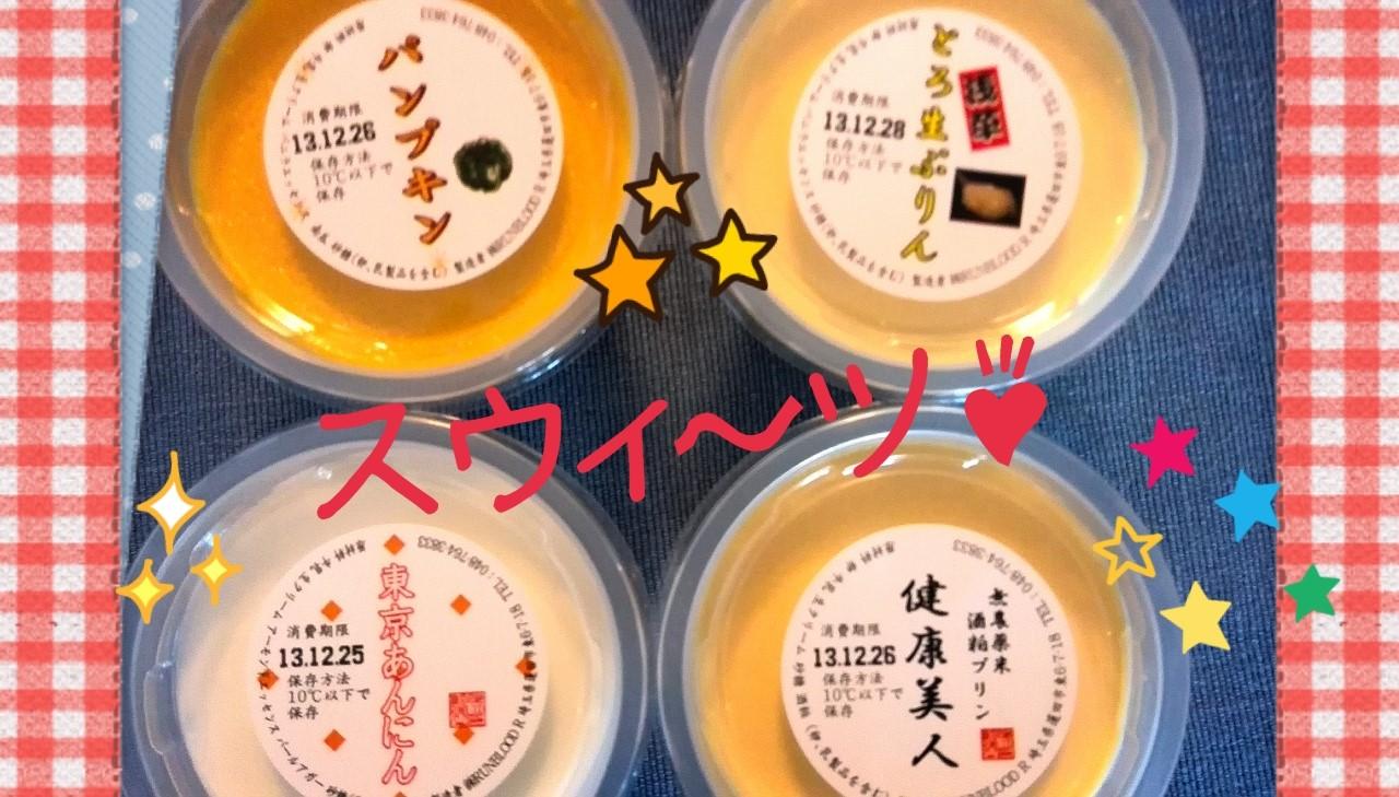 Linecamera_share_20131225001750_2