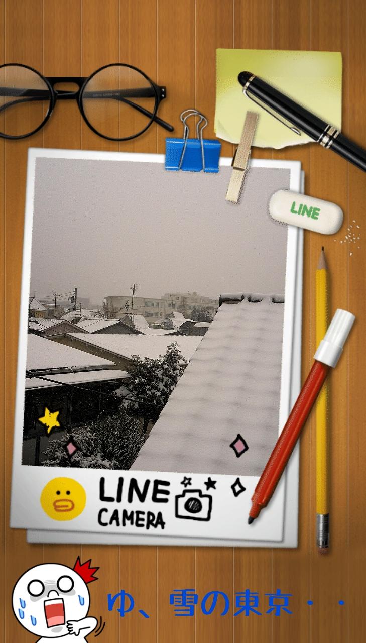 Linecamera_share_20140208101943