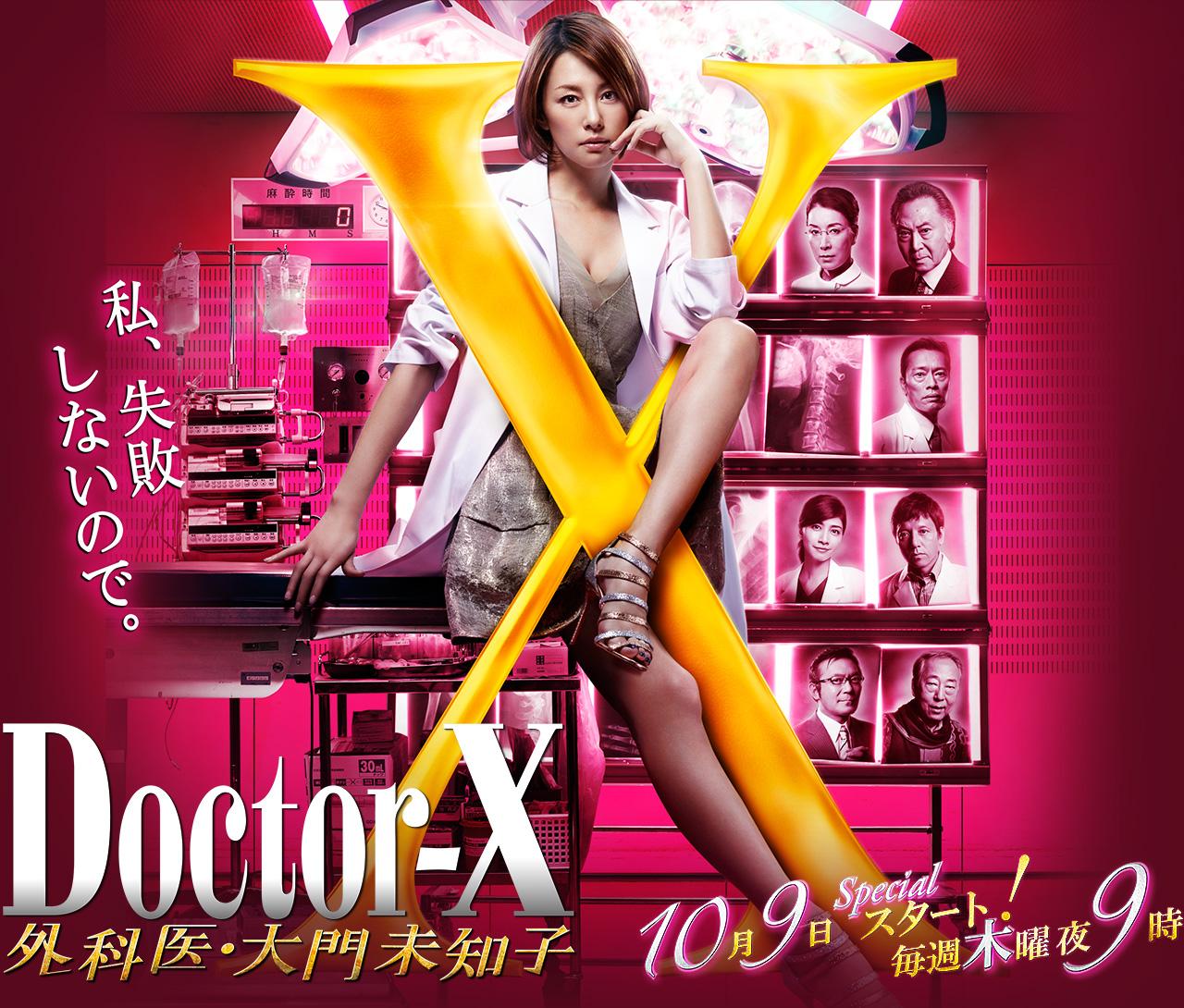 Doctorx2