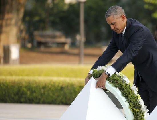 Obamashiroshimavisit
