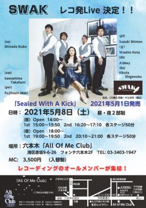 Photo_20210508104701