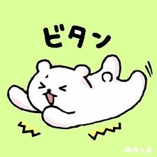 Yjimage_20191107160001
